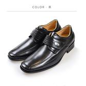 Waltz-「MIT」專屬極品紳士鞋 212186-02黑