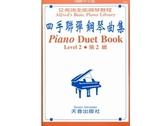 小叮噹的店- AP227《艾弗瑞》四手聯彈鋼琴曲集(2)