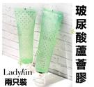 LADYKIN 玻尿酸蘆薈凝膠 精華液 導入 保濕 修復 補水 緊緻 膠原 緊實 柔嫩 美肌 抗氧化 護膚 光亮