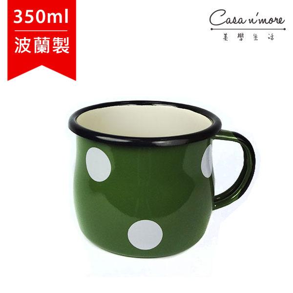 波蘭琺瑯 手工 馬克杯 曲線杯 水玉綠色 350ml Emalia Olkusz TPS