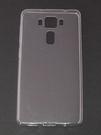 ASUS ZenFone 3 Delux...