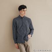 【GIORDANO】男裝經典刺繡彈力牛津紡長袖襯衫-81 深藍/淺藍格紋