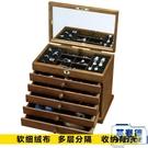 實木首飾盒帶鎖木質復古歐式首飾收納盒結婚禮物【英賽德3C數碼館】