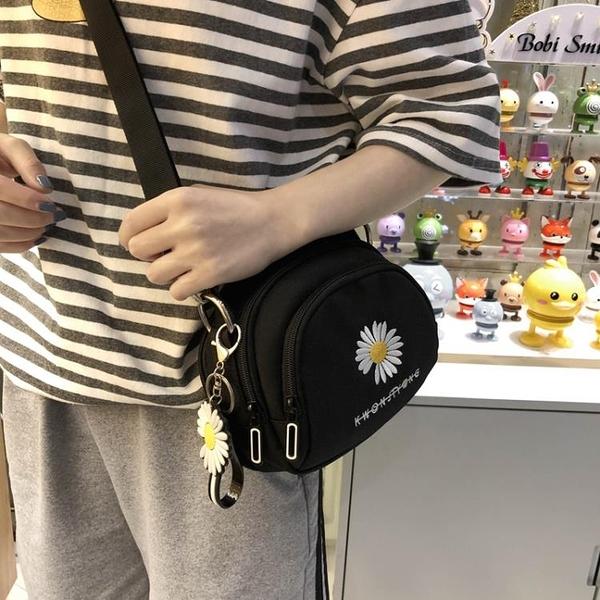 小雛菊包包女新款2021韓版ins氣質帆布包日系休閑迷你單肩斜挎包 pinkq 時尚女裝