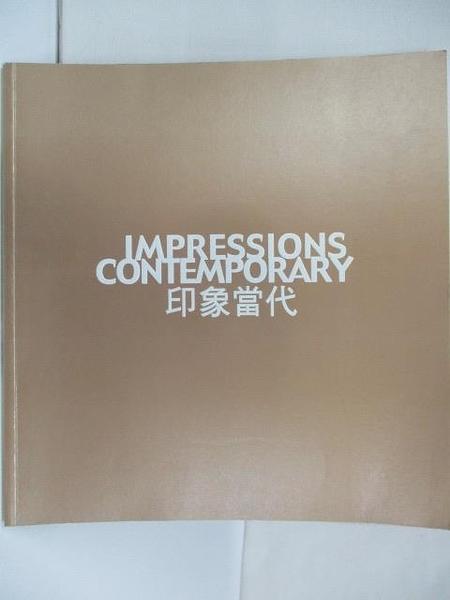 【書寶二手書T2/藝術_DX8】Impressions Contemporary 印象當代