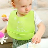 嬰兒圍嘴寶寶吃飯防水全硅膠圍兜新生兒飯兜夏季立體口水巾食飯兜【居享優品】