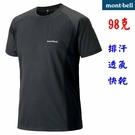 Mont-bell 日本品牌 短袖速乾排汗衣 (1104926 GM 灰色) 男