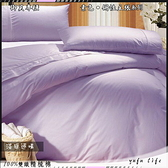 美國棉【薄床包】6*6.2尺『紫色迷情』/御芙專櫃/素色混搭魅力˙新主張☆*╮