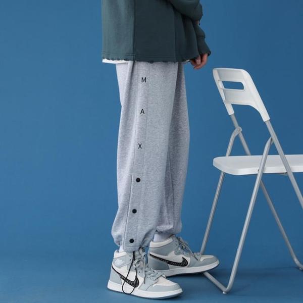 新款衛褲男士寬鬆潮流排扣大碼休鬆褲夏季港風運動束腳褲格蘭小鋪
