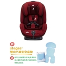 Joie stages 0-7歲成長型安全座椅(JBD82200R紅) 6783元+加贈奇哥立體超透氣涼墊