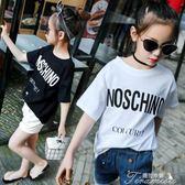 女童T恤 女童短袖t恤夏裝新款韓版兒童純棉字母T恤中大童寬鬆半袖上衣  提拉米蘇