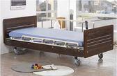 電動病床/電動床(承重加強)鋼條三馬達  JP木飾造型板  贈好禮