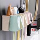 牙刷架 衛生間掛牆式牙刷置物架刷牙杯套裝吸壁式牙刷架牙具壁掛式牙缸架【幸福小屋】