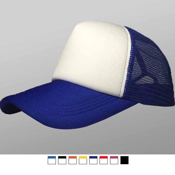 【晶輝團服制服】LS-0111*海棉卡車司機網帽,平板帽,團體定制空白光板logo廣告帽子定做貨車帽