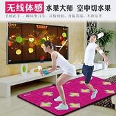 110V現貨 茗邦無線PU雙人電腦電視跳舞毯 體感家用跳舞機 支持一代代發貨 快速出貨