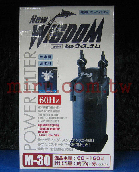【西高地水族坊】JPD日本動物製藥 小海豚外置過濾器M-30