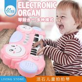 兒童電子琴寶寶兒童音樂玩具小鋼琴0-1-3歲男女孩嬰幼兒益智禮物CY 後街五號