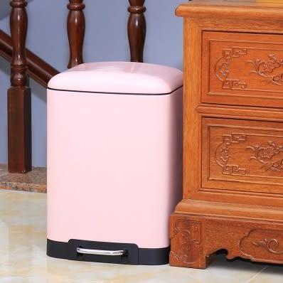 不銹鋼垃圾桶腳踏家用衛生間客廳廚房【6L麵包款粉色】