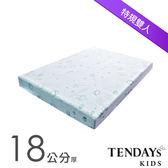 床墊-TENDAYs 7尺雙人特大18cm厚-太空幻象兒童護脊記憶床墊