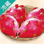 火龍果3粒(白肉)(350g±10%/粒)【愛買冷藏】