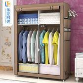 簡易衣櫃 簡易衣櫃布藝鋼架組裝收納衣櫥防塵折疊儲物櫃宿舍臥室居家布衣櫃XW 全館免運