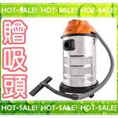 《加贈實用吸頭》SPT SV-919 尚朋堂 營業用 HEPA 乾濕二用/可吹氣 強力吸塵器 (TOSHIBA可參考)