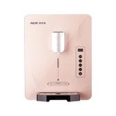 即熱飲水機管線機速熱壁掛式冷熱家用無膽直飲機即熱凈水器飲水機JD 玩趣3C