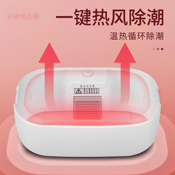 紫外線消毒機家用小型衣物宿舍用高溫殺霉菌烘干器消毒盒 快速出貨