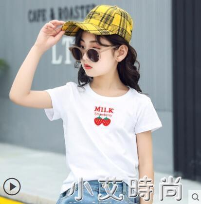 童裝女童短袖t恤中大童夏裝2021年夏季女孩純棉白色上衣洋氣半袖 小艾新品