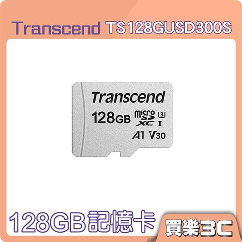 創見 Transcend microSDXC 128G 記憶卡 (A1 / U3 / V30 / 4K) 300S / 95MB/s UHS-I 創見128G