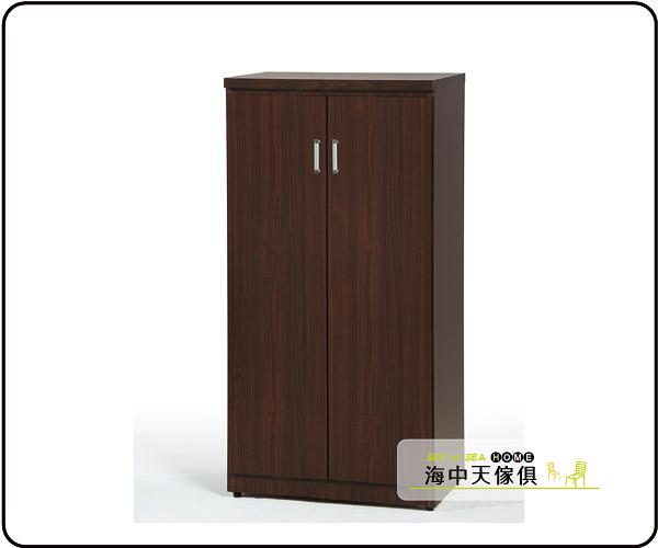 {{ 海中天休閒傢俱廣場 }} G-12 摩登時尚 客廳系列 461-6 艾爾利胡桃色2尺鞋櫃