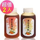 【美雅宜蘭餅】黃金棗果釀-綜合2口味 (甜味x1、鹹味x1)