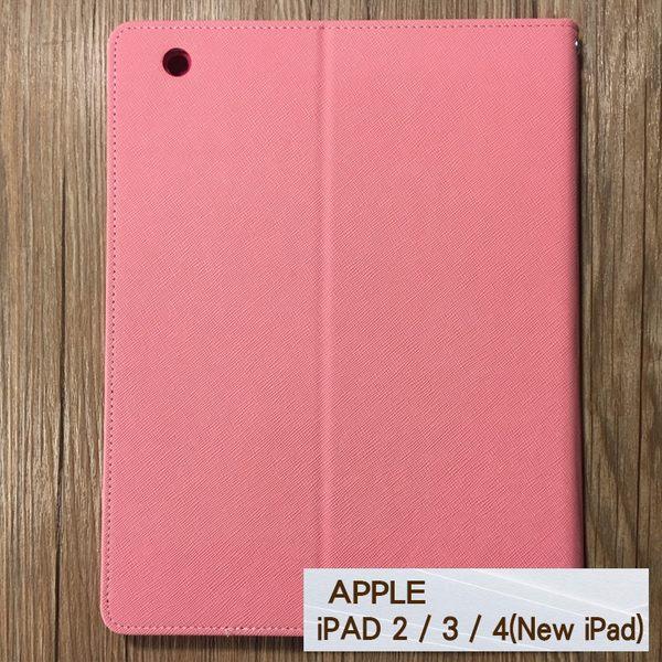 ●福利品 平板側翻皮套 Apple 蘋果 iPad 2/iPad 3/iPad 4/New iPad 撞色皮套 可立式 插卡 保護套