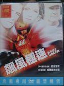 挖寶二手片-H04-003-正版DVD*電影【飆風極速】-藍迪奎德*威爾路斯赫爾