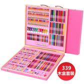 小學生兒童畫筆72色寶寶水彩筆套裝幼兒園蠟筆畫畫36色彩色筆禮物