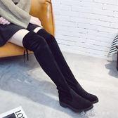 小辣椒過膝靴女秋季韓版時尚百搭高筒長靴女靴子顯瘦平底 小確幸生活館