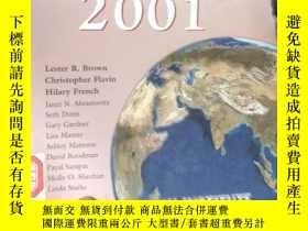 二手書博民逛書店State罕見of the World 2001Y15389