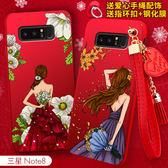三星 note8 手機殼全包防摔 SamSumg note 8 矽膠套超薄 SM-N9500 女款掛繩卡通 Note8 磨砂軟殼潮