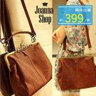 側背包 質感皮革可愛珠釦雕花金屬小錢包造型包-Joanna Shop