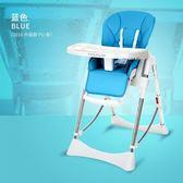 兒童餐椅 teknum寶寶餐椅可折疊多功能便攜式兒童嬰兒吃飯學坐椅餐桌座椅子  mks新年禮物