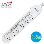 【南紡購物中心】ATake SG-636 六開六插延長線-1.8米 15A