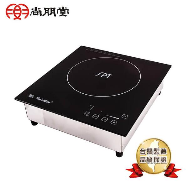 尚朋堂SPT商業用變頻電磁爐SR-300T