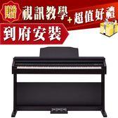 【小麥老師樂器館】ROLAND RP30 Digital Piano 數位鋼琴 88鍵 數位電鋼琴