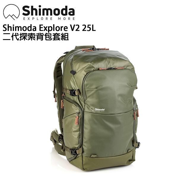 黑熊數位 Shimoda Explore V2 E25 25L 二代探索背包 登山包 爬山 防水 相機包 專業相機