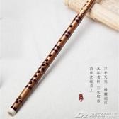 一節笛子苦竹笛專業演奏E竹笛初學成人零基礎F橫笛精制G調YXS  潮流前線