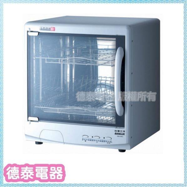 台灣三洋 雙層微電腦烘碗機 台灣製造【SSK-560S】【德泰電器】