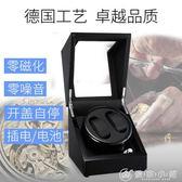 放手錶的收納盒自動轉表機械表轉動放置器轉表器搖表器自轉儀家用 優家小鋪