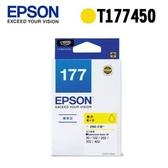 EPSON T177450 原廠黃色墨水匣