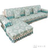 沙發套 沙發墊四季通用布藝客廳沙發坐墊沙發巾套罩簡約防滑全蓋墊 娜娜全館免運