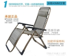 躺椅摺疊午休睡椅辦公室沙灘椅休閒椅靠椅夏天家用午睡床促銷ATF 艾瑞斯生活居家